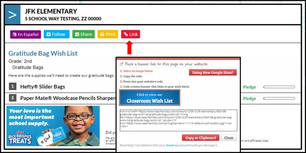 share classroom wish lists on a school website screenshot
